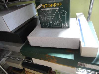 名古屋市 粗大ごみ搬出 ギフト用品買取